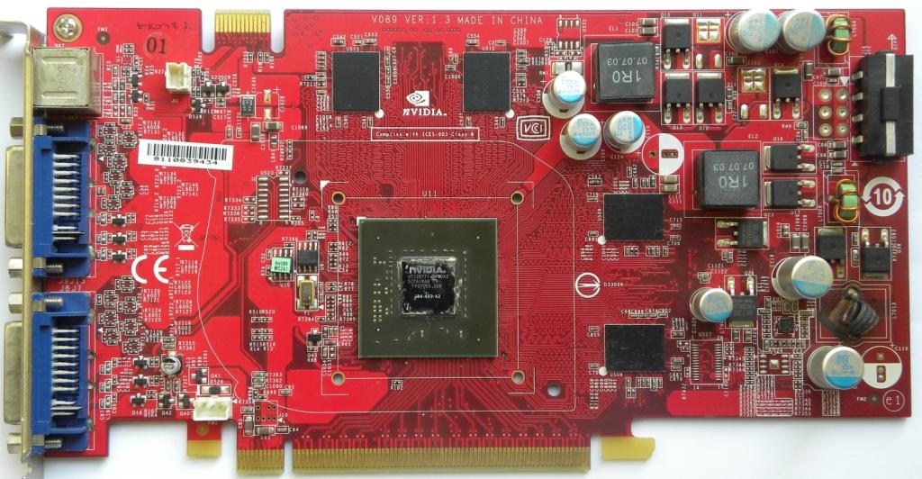 скачать nvidia geforce 8600 gt